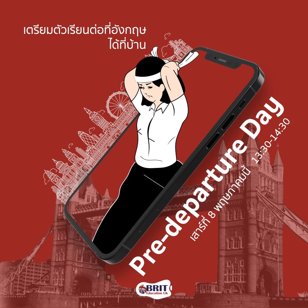 Pre-Departure Day