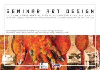 Seminar Art Design บรรยายโดย Jamie Dobson, UCA