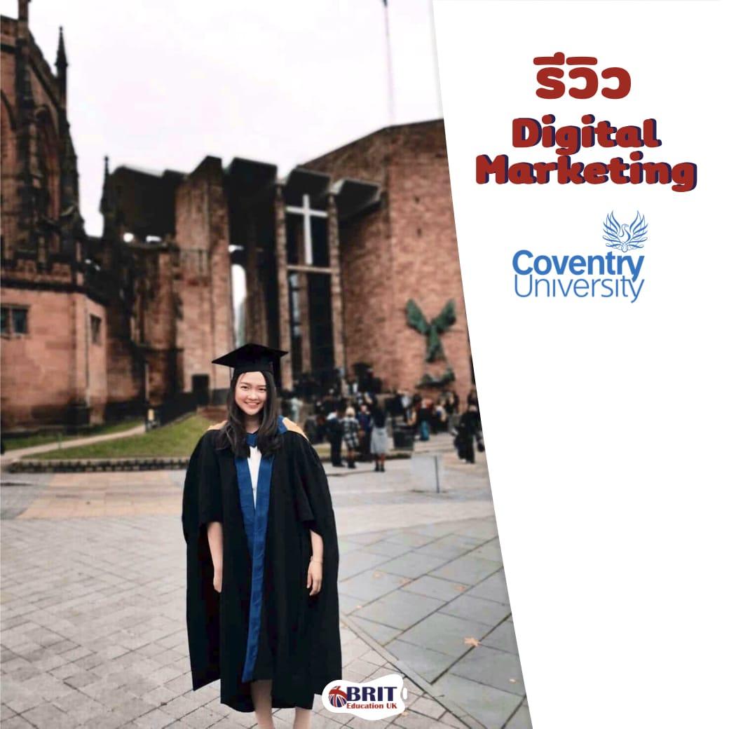 รีวิวเรียนต่อ MSc Digital Marketing, Coventry University