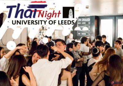 งานเลี้ยงสังสรรค์นักเรียนไทยที่ University of Leeds ประจำปี 2020 – 2021