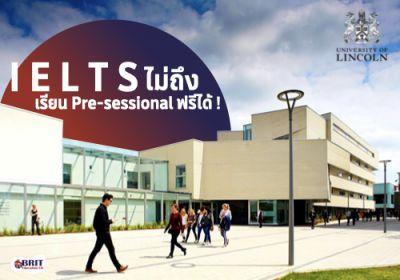 IELTS ไม่ถึงเรียน Pre-sessional ฟรีได้ที่ University of Lincoln