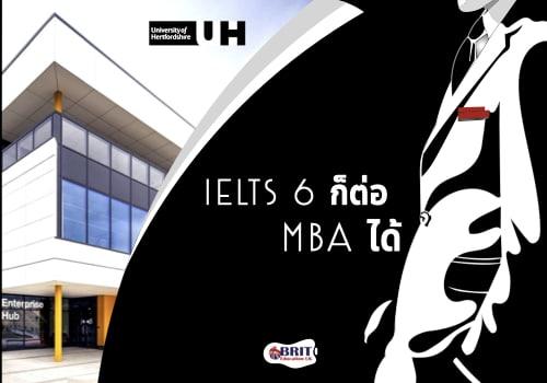 ต่อ MBA IELTS 6 ก็อยู่แล้ว !