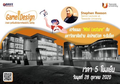 เตรียมตัวเป็น Game Designer กับมหาวิทยาลัยด้าน Game Design ระดับโลก