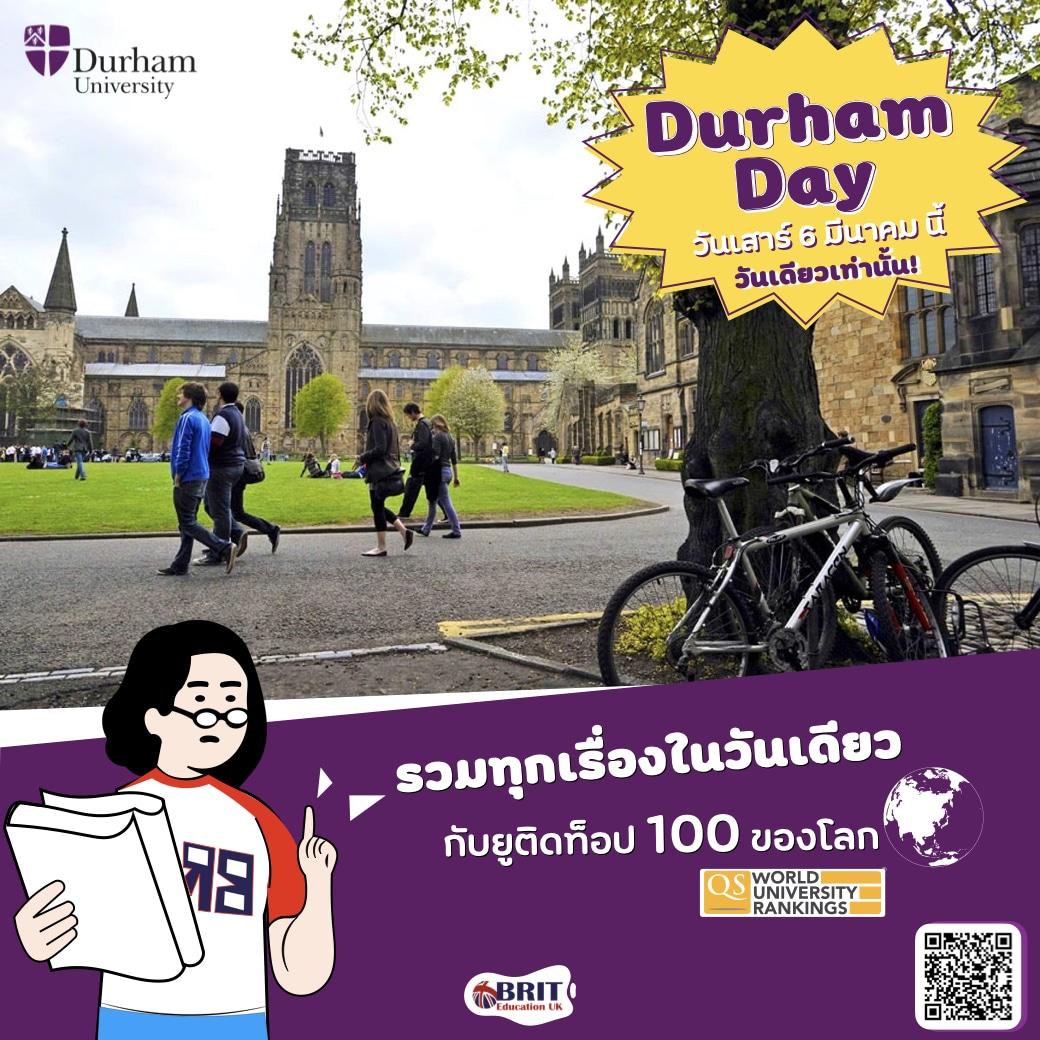 Pre-Departure Durham Day