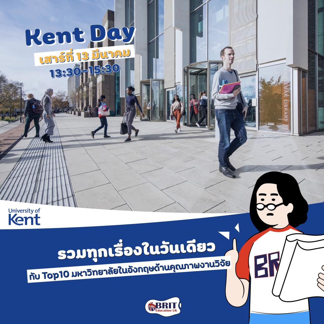 Pre-Departure Kent Day